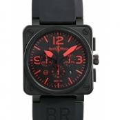 ベルロス BR01-94-S Red -1 コピー